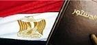 متن  کامـــــل قانون اساسی  مصر مصوب شورای  قانون اساسی آن کشور !