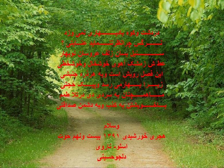 Bahaar4