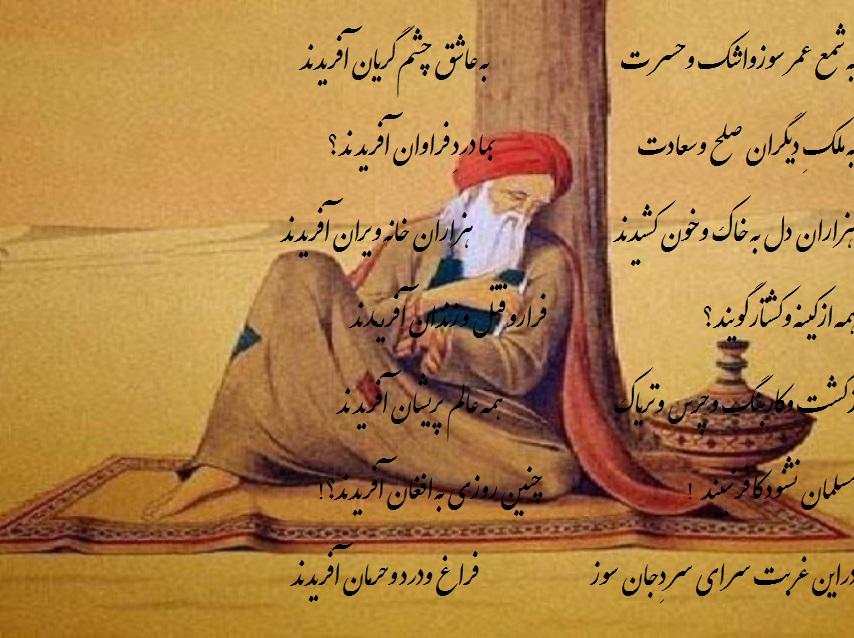 jalaludin BalkhiA2R