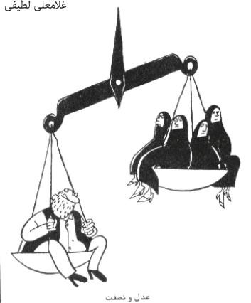 lotfi Cartoon