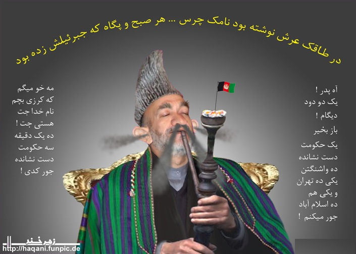 Hamed karzai in Charse 17