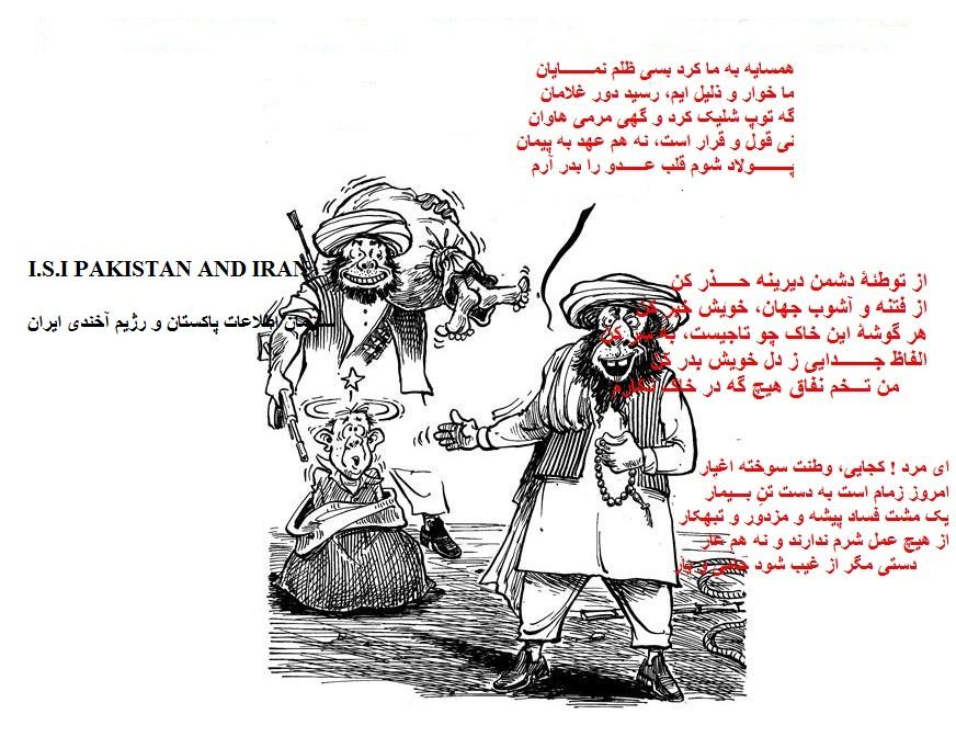 Nader khoram5P