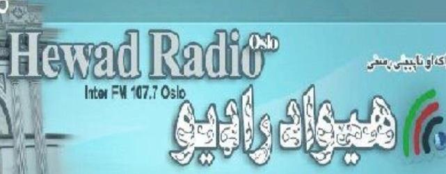 hewad radio oslo 15