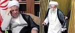 هاشمی رفسنجانی کاندیدای ریاست جمهوری ایران سلب صلاحیت شد
