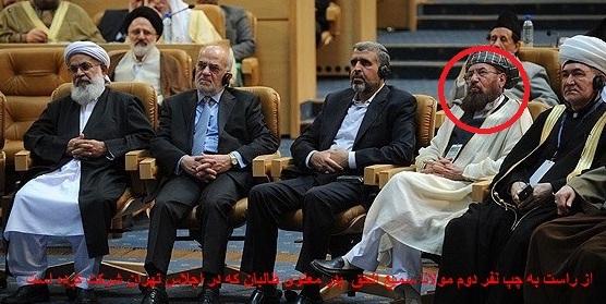 samiulhaq in Iran Summet 21