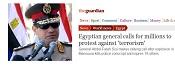 وزیر دفاع و رهبر کودتا گران مصر فرمان خانه جنگی را صادر کرد !