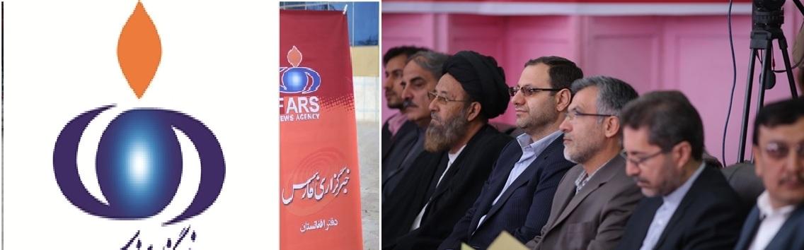 با حضوربرخی  مقامات  افغان دفتر خبرگزاری فارس در کابل افتتاح شد