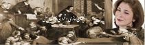 شیطانسازی و قرون همیشه وسطی  تحلیل ونگارش از دکتر شکوفه تقی