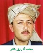 Kakar Mohamad Farooq 30