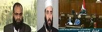 «طه الشریف» قانون اساسی دولت کودتاچی را به رسمیت نه میشناسیم
