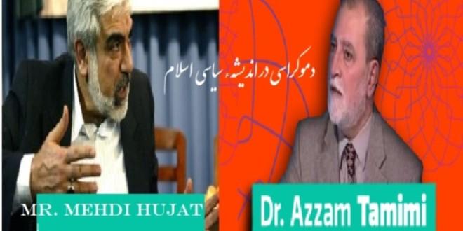 دموکراسی در اندیشه سیاسی اسلام