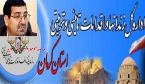 څارنوال کرمان ایران از بازداشت ۴۳۹مهاجر افغان خبر داد