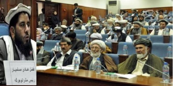 مجلس  سنای افغانستان :مجوز فعالیت  تلویزیون ژوندون لغو گردد  !