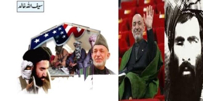 کرزی: طالبان در حال مذاکره با من هستند!!