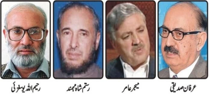 دولت پاکستان کمیسیون ۴نفره حامی طالبان رابرای انجام مذاکرات باطالبان تشکیل داد