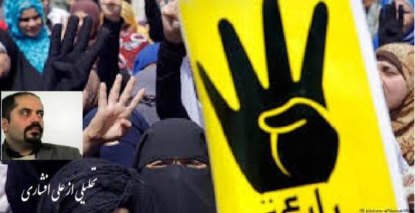 رفتاری مصریها در دو همه پرسی !
