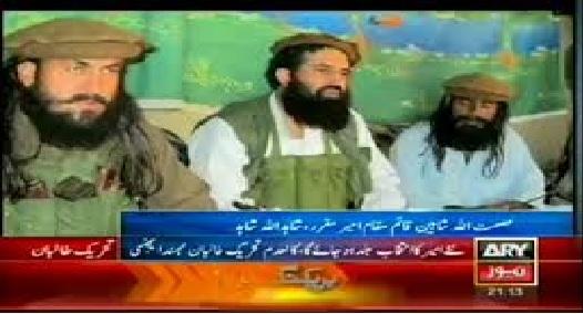 عصمت الله شاهین د پاکستانی طالبانو مشر د۲۳ پاکستانی پوځیانو د وژلو امر ورکړی ؤ .