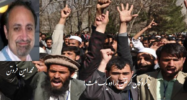 وعده های پوچ وشعارزدگی زمامداران درتاریخ معاصرافغانستان!