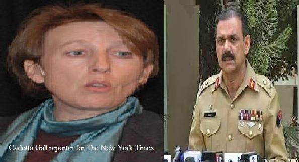 ISI سازمان اطلاعات آرتش پاکستان برای حفاظت بن لادن امکانات ویژه ای فراهم  می ساخت