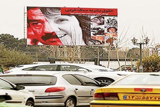 نصب تابلوهای معنی داری از ایشتون مسؤل روابط خارجی اتحادیه اروپا درتهران به دستور چه کسی  برسرخیابان های تهران نصب شده است