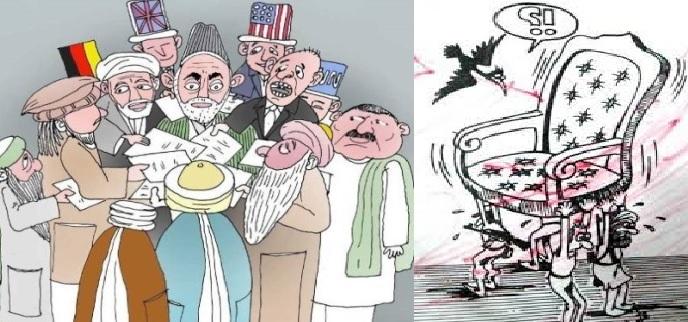 پهلوانان مندرس پوش جهادی در زور خانهء ارگ کابل  !