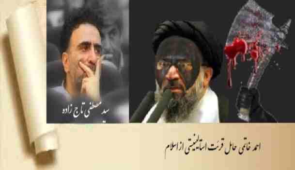 مــعتقــدان به اسلام استــالــینــیستی و تشیع بــلشــویــکــی پاسخ دهــند !!