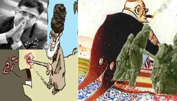 اقتصاد مقــــاومتی رهبرنظام اســلامی   ؛    از آشــفتـه فـکری تا مـردم فـريـبی!