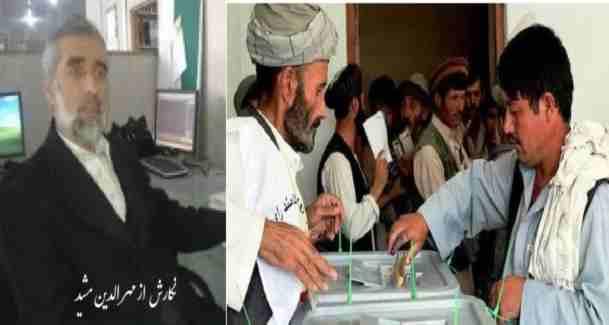 انتخابات برای محاکمهء مفسدان و غاصبان دستگاۀ حکومت کنونی !