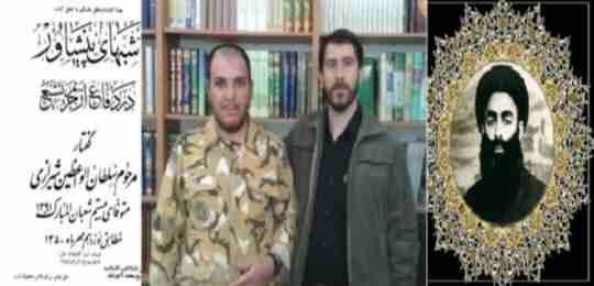 با مطالعه  « شبهای پیشاور!! » و دیگر آثار بزرگ عالم تشیع یک سرباز اهل سنت ایران  به مذهب تشییع گروید .!!(۱)