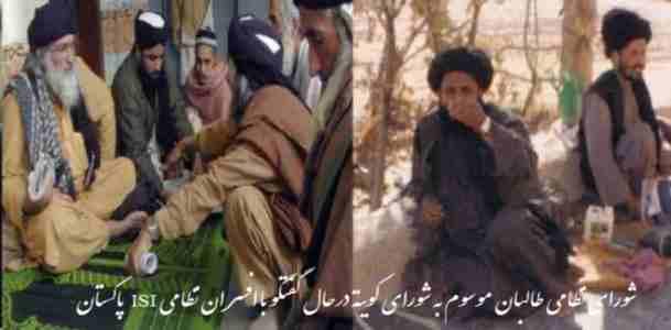در اجلاس میان سران گروه  طالبان افغانی و سازمان اطلاعات آرتش پاکستان چه گذشت ؟