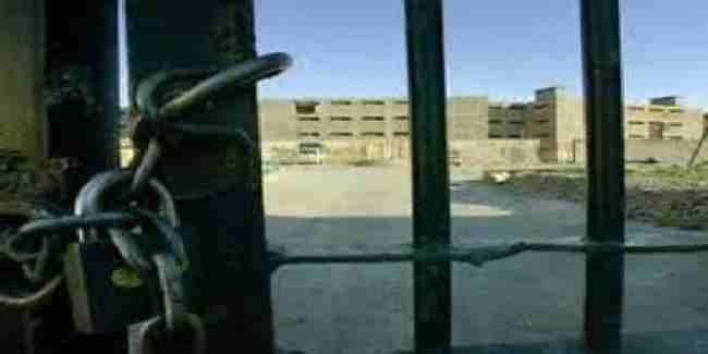 polcharkhi Jail and Masheed Nots 15