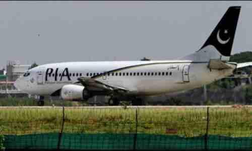 دراثر فیربر  یک هواپیمای متعلق به خطوط هوائی پاکستان در پیشاور  یک خانم کشته و سه تن دیگر مجروح  گردیدند