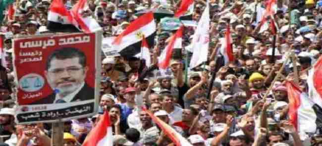 egypt peoples Protest 14022014 25