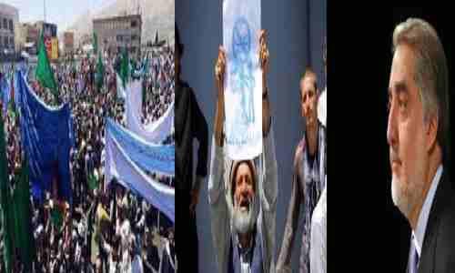 بزرگترین گردهمایی عبدالله و هوادارانش در تالار لویه جرگه افغانستان !