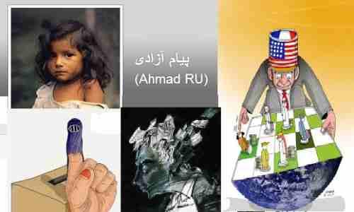 غرب درافغانستان و دموکراسی !