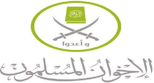 اخوان المسلمین مصر انفجارهای کاخ الاتحادیه قاهره رامحکوم کرد