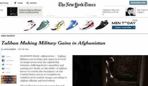 نفوذاستخبارات پاکستان درمطبوعات غرب !چرا نیویارک تایمز دروغ میگویند؟