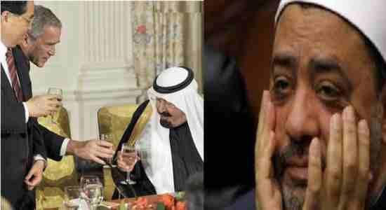 پادشاه عربستان ودکترای الازهر!