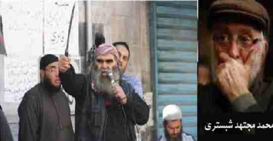 مبانی تئوريک داعش !