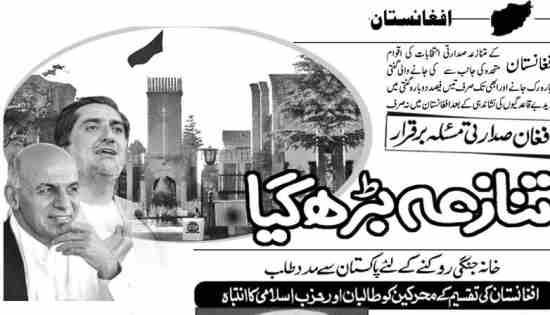 کرزی خواهان مؤقیعت برتر در دولت آئنده افغانستان است که امریکا به آن موافق نیست !!