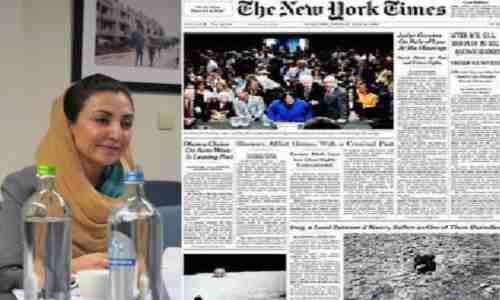 عادله راز: روزنامهء نیویارک تایمزمطالب نفاق افگنی را نشر میکند ما مطابق باقوانین افغانستان برخورد میکنیم!
