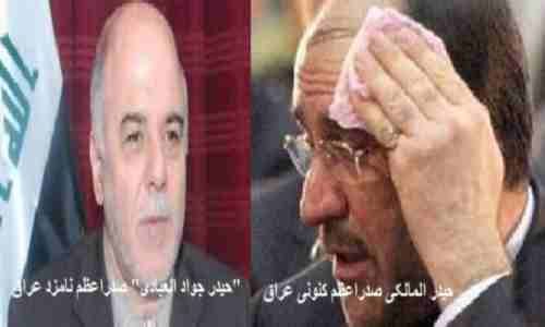 حیدر العبـادی جانشــین ملـکی کــیست ؟    از عطرفروشی تا نخستوزیریی عراق !