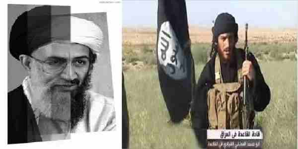 alqaida and iran daesh21