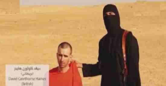 گروه تروریستی داعش با بریدن سر یک فعال امداد رسانی پرونده جنایت اش را سنگین ترساخت .