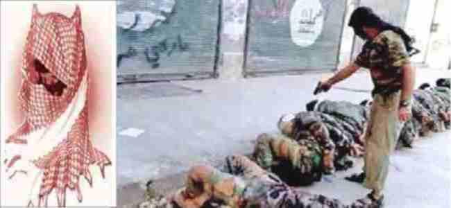 Daesh and Faraj Abdulsalam 13