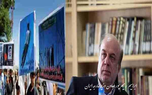 ابراهیم پور معاون وزارت خارجه ایران : هر نوع قراردادی که منجر به ابقای نیروهای خارجی در افغانستان و دادن پایگاه به نیروهای غربی باشد، مورد نظر جمهوری اسلامی ایران نیست .!