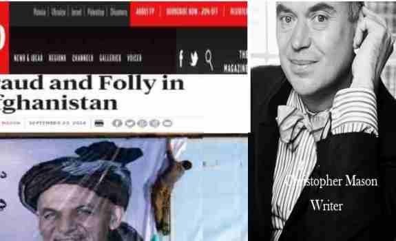 تقلب و ابلهی در افغانستان