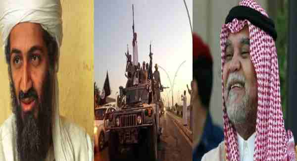 حامیان اصلی داعش چه کشورهای اند؟