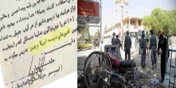 شهادت ارگان نشراتی حزب اسلامی افغانستان در تازه ترین شماره خود ازتشکیل مدرسه فکری متهعدين در اروپا خبر داد .