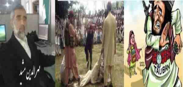 شلاق طالبان و چانه زنیهای عبدالله وغنی!